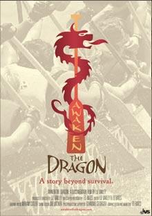 biff-dragon-poster